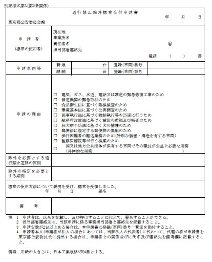 MS Word 出力見本2
